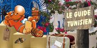 Forum sur la Tunisie - Immobilier et Tourisme