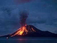 Вулканът