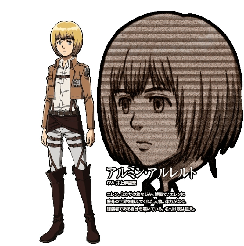 Shingeki no Kyojin - Attack on Titan Armin_10