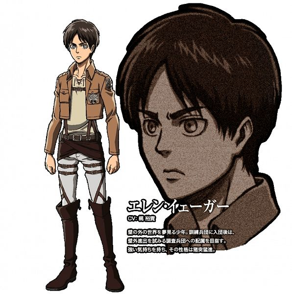 Shingeki no Kyojin - Attack on Titan Eren_j10