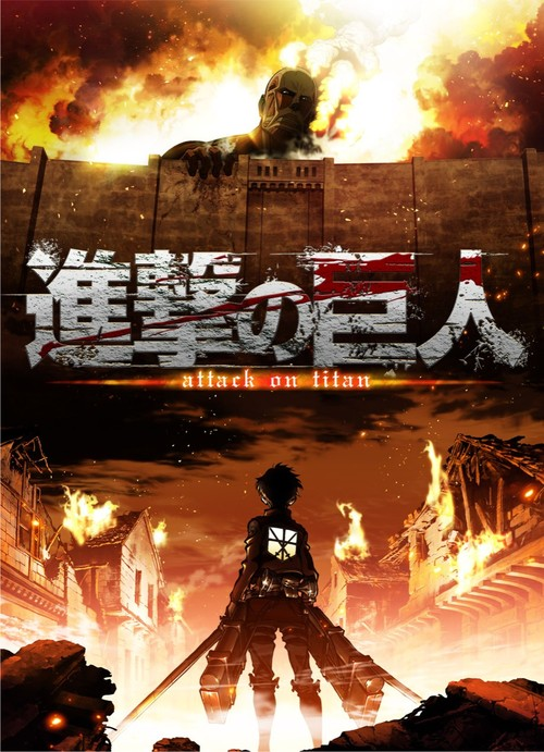 Shingeki no Kyojin - Attack on Titan Tumblr12