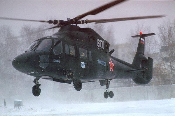 Et pourquoi pas un Kamov? Ka-60110
