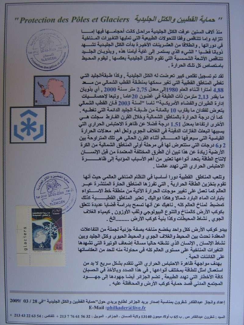 04/2009 PROTECTION DES POLES ET DES GLACIERS Amissi13