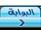 مواقع Shehab PC