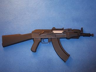 Kalashnikov Spetsnaz Til SALG's 610