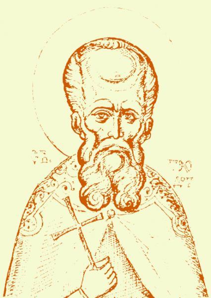 TOME II - LE TROISIÈME SIÈCLE DIOCLÉTIEN par le R. P. DOM H. LECLERCQ Teodot10