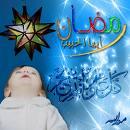 Joyeux et bon mois de Ramadan Ca8iyq10
