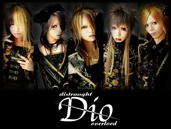 Concerts de J-musique en france ! Dio_en12