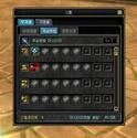 Mastery increase Sro20011
