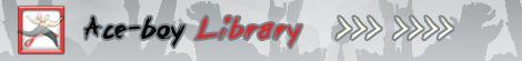 مكتبة ايس بوي