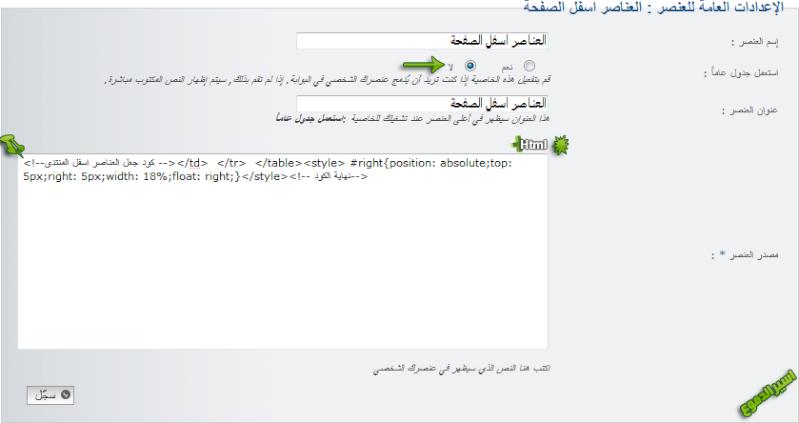 شريط اخر المواضيع الرائع 2012  Aseer510
