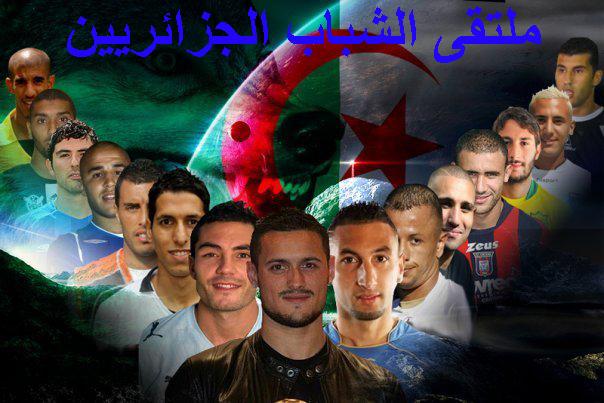 صور المنتخب الجزائري 11639_10