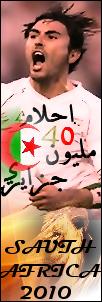 1...2...3... vive l'algerie 19763310