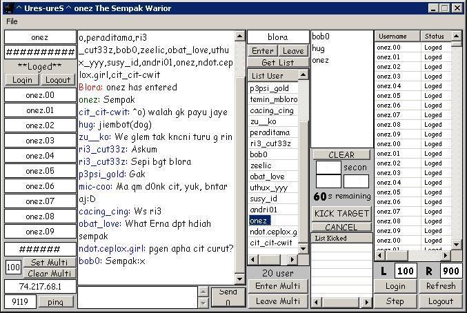ures-ures (2000) Sempak12