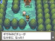 Oha Suta: Neue Spielausschnitte aus HeartGold und SoulSilver 20090612