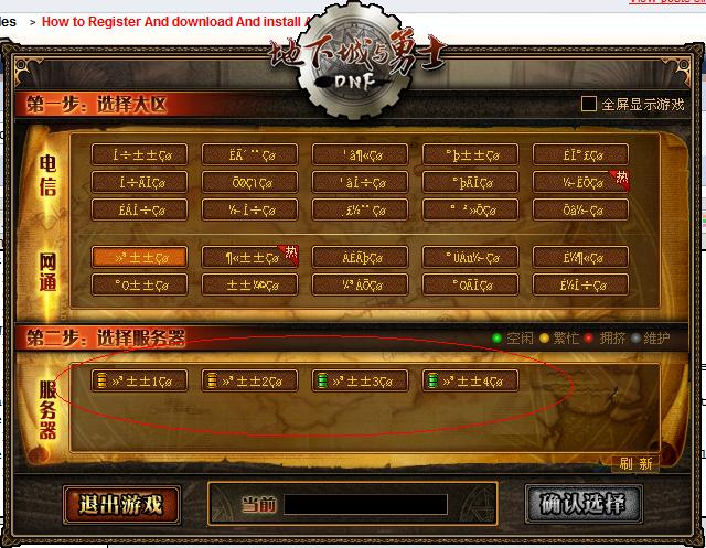 How to Register And download And install And Play Cdnf 1010