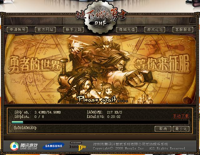 How to Register And download And install And Play Cdnf 1110