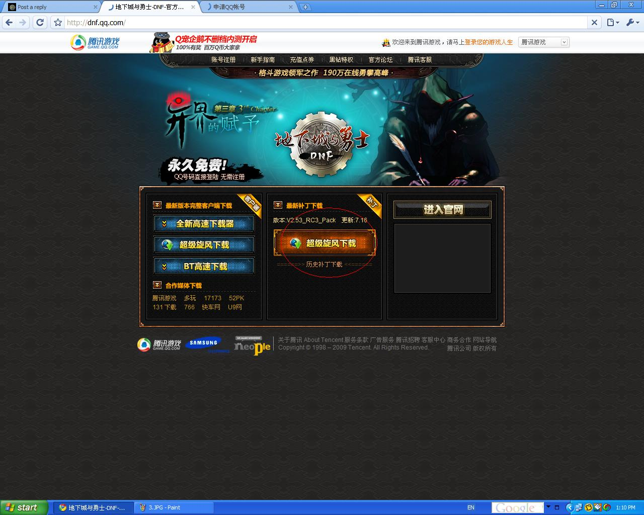 How to Register And download And install And Play Cdnf 410