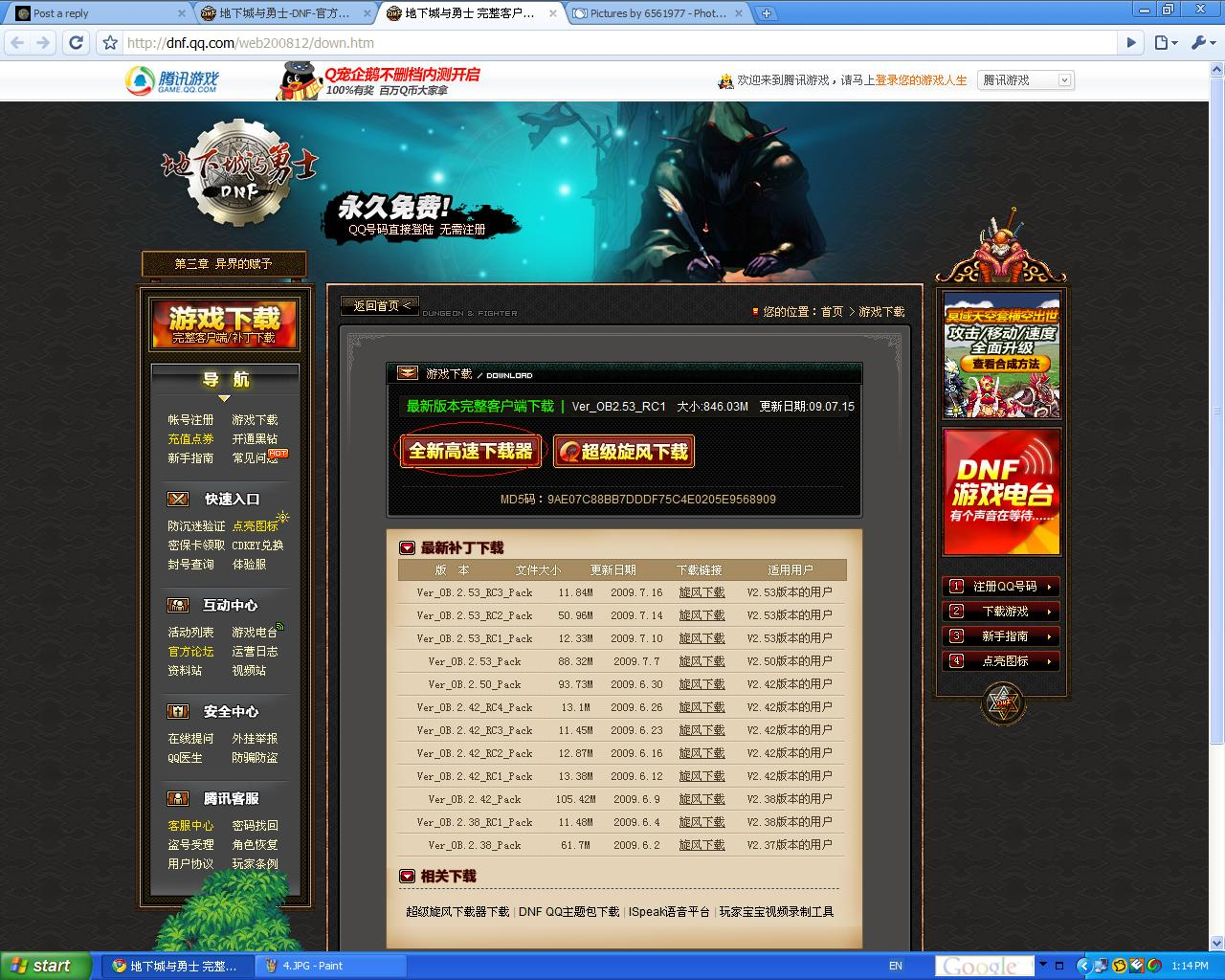 How to Register And download And install And Play Cdnf 510