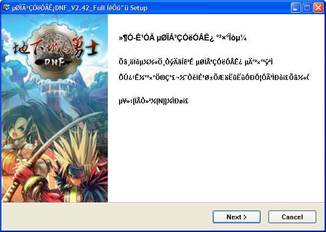 How to Register And download And install And Play Cdnf 710