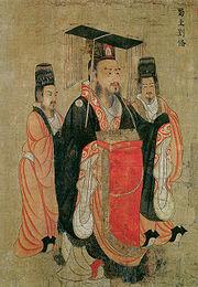 Fiche des seigneurs , guerriers , stratèges des 3 Royaumes 180px-10