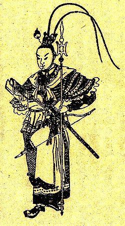 Fiche des seigneurs , guerriers , stratèges des 3 Royaumes 250px-10