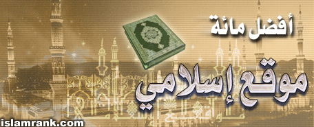 المراة المسلمة Final14