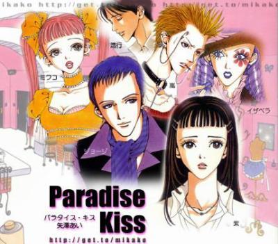 Paradise Kiss 17921310