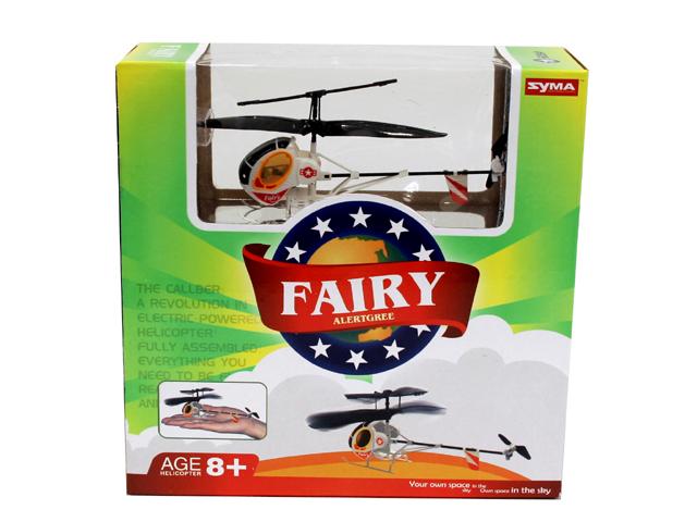 Vendo Helicoptero 3339-010