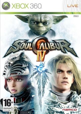 Saga Soul Calibur Soul-c12