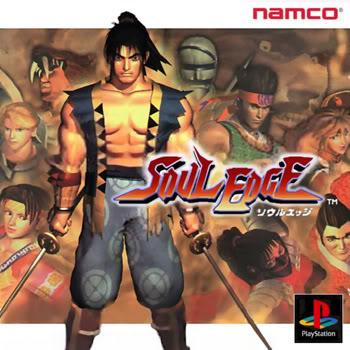 Saga Soul Calibur Soul_e10