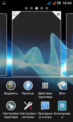 CUSTOM ROM ( Sony Xperia Z ) Black Pearl 2 JellyBean v4.1.1 Xperia13