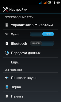 CUSTOM ROM ( Sony Xperia Z ) Black Pearl 2 JellyBean v4.1.1 Xperia14