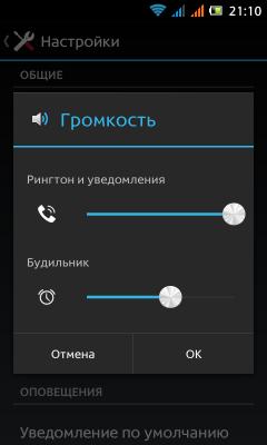 CUSTOM ROM ( Sony Xperia Z ) Black Pearl 2 JellyBean v4.1.1 Xperia15