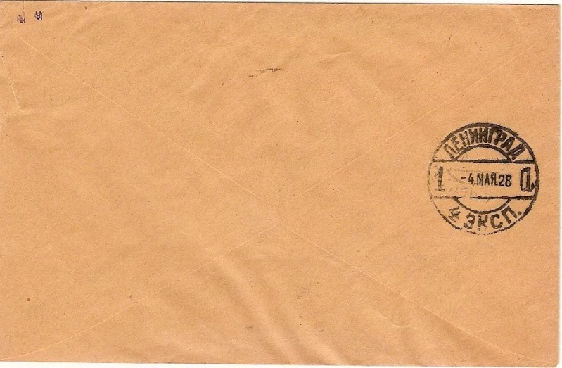 rwh's Luftpostsammlung Österreich erste Republik - Seite 2 Zzzzzz18