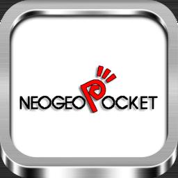 [Contents Partie 3] RG-350 - Consoles Portables Neo_ge10