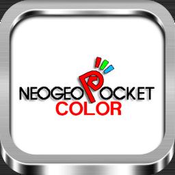 [Contents Partie 3] RG-350 - Consoles Portables Neogeo10