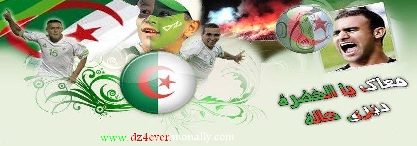 صور خلابة للجزائر 8y61ef10