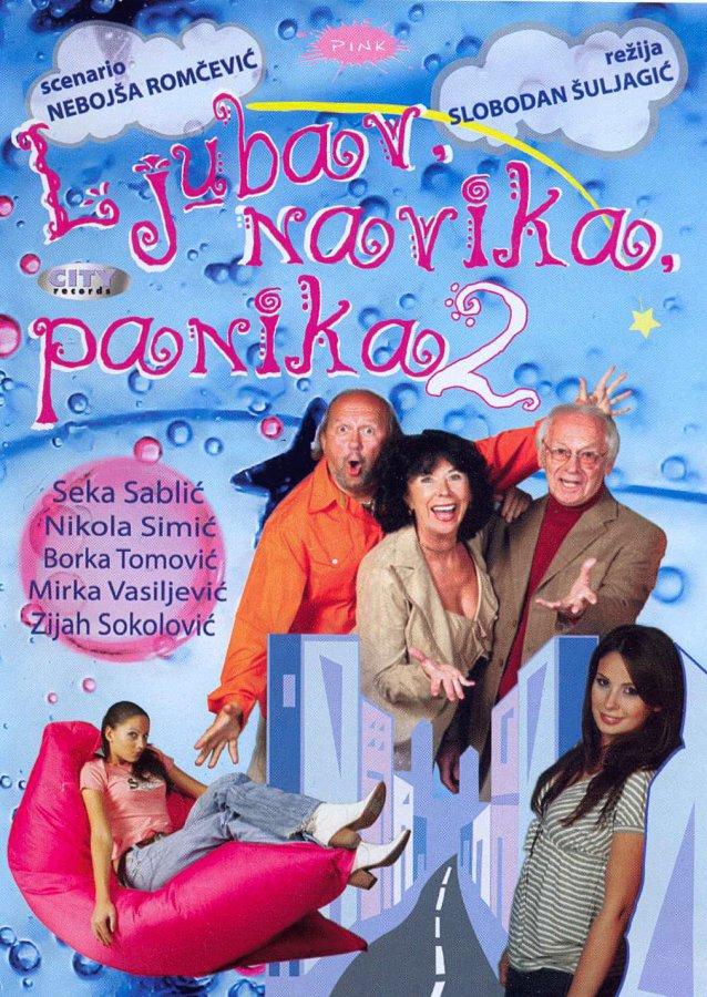 Ljubav, Navika, Panika (2005-2007) 1072en10