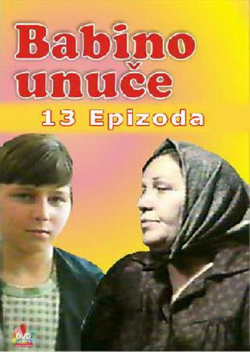 Babino Unuče (1976) 12310