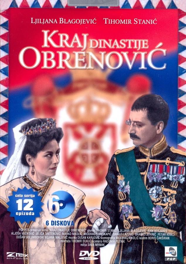 Kraj Dinastije Obrenović (1995) 1850_d10