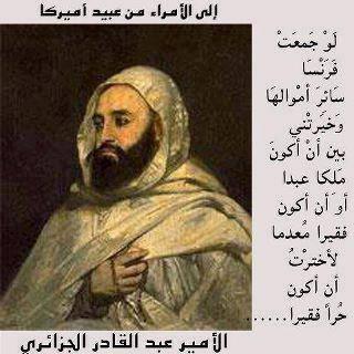 Emir Abdelkader ibn Mohieddine…El Hachemi - Page 7 10039510