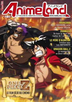 [Magazine] Animeland Animel10
