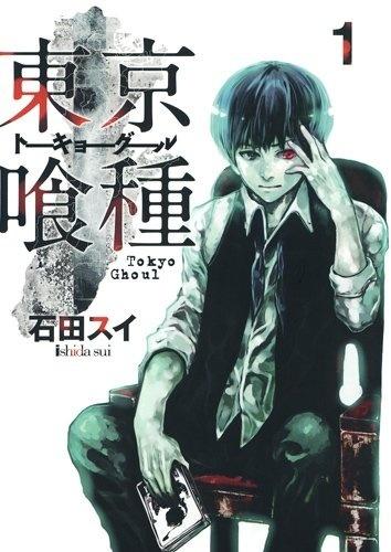 Tôkyô Ghoul Tokyo-10