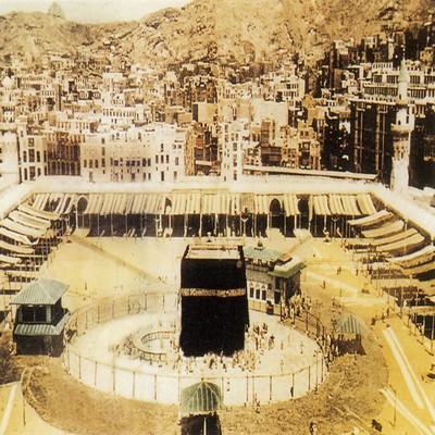 Le Prophète Mohammed Salla Allahou Alaihi wa Sallam 77777712