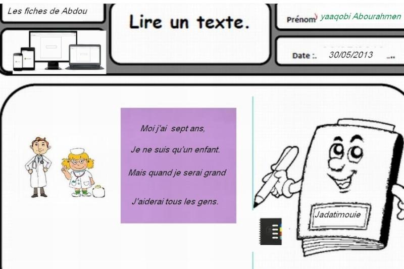 français الفرنسية Abdou210