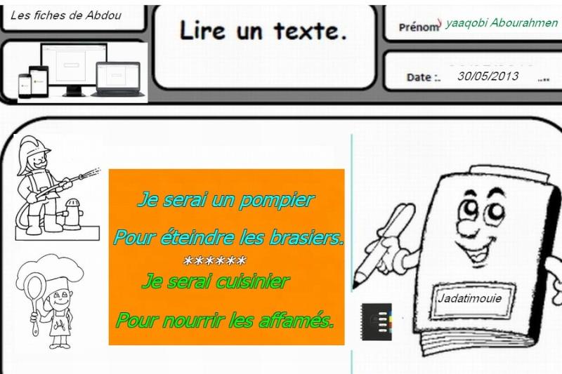 français الفرنسية Abdou211