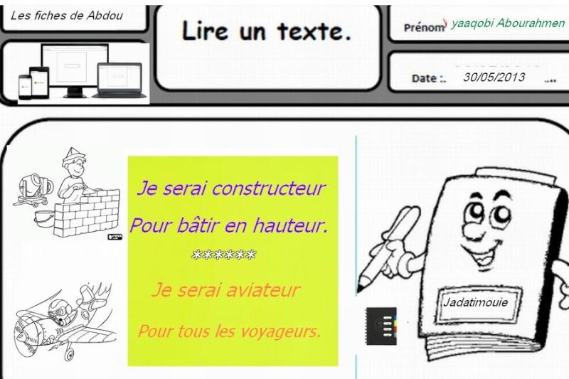 français الفرنسية Abdou212