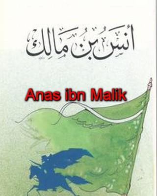 Anas ibn Mâlik, le serviteur du Prophète Anas_i10