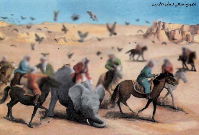 L'histoire des Gens de l'Éléphant Elepha10